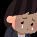 【画像】グラドル水沢柚乃さん「可愛いと思って買った服が中学校のジャージに見えてきてツラい」