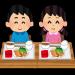 【は?】「食事は給食頼み」の貧困家庭…GW10連休明けに痩せて登校する子どもたち…
