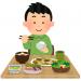 筋トレで体重増やす為に飯食いまくってるんだが、ご飯やパンは少なくした方がいいの???
