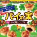 【朗報】お前らの選ぶお菓子ベスト3、決まる