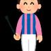 【画像】競馬界のヒロイン藤田菜七子(21)の筋肉に徹子ビックリ「まあ~すごい!前も後ろも!」