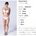 女「165cm54kgはぽっちゃりじゃない!標準!」ワイ「えぇ・・・」