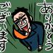 【画像】ミスマガJK沢口愛華(16)の大迫力バストがすんばらしい!透明感×美ボディで魅せつけてくるwww