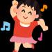 【動画】日テレの新人アナが謎のダンスで揺らしまくってしまうwwww