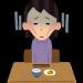 【闇】拒食症だけどお腹いっぱいの感覚が嫌いで吐いちゃう…