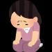 【闇悪化】デブス35♀ですが、体調不良でバイト休みました。人生辛い…