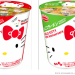 【新商品】誕生45周年をお祝い!エースコックの「ハローキティ」カップラーメン発売!(10月21日から!)