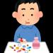 【悲報】健康厨がハマるサプリメント… 効果以前に体に吸収すらされてなかったwwww