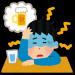 【至急】二日酔いに効果のある飲食物を教えてクレメンスwwww