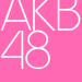【画像】AKB入山杏奈が大胆美脚あらわなショット公開「お美しい」「セクシー」ファンが大興奮wwww