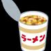 【画像】ファミマから明らかに蒙古タンメン中卒っぽいカップ麺が発売された模様www