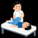 俺氏、整体師の動画(YouTube)で学び、自力で腰痛を完治させてしまうwww