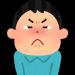 【画像】熊田曜子(37)の最新グラビアが思ったより老けてて悲しい…
