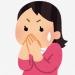 【画像】元モー娘・尾形春水さん、アイドル時代の体重が35kgだったことを告白し、危険なダイエットについて警鐘を鳴らす