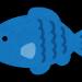 趣味:釣り(ウケがいい、健康的、魚食える)←こいつが流行らない謎www