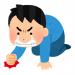 【悲報】ほぼ毎日鍛えて細マッチョになったのは良いものの、ヒキニートだからナンパもできない