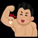 こじるり「九州の方々を想っています」マッチョ「筋肉のことも想ってください」