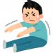 腰痛が楽になるストレッチ方法は???
