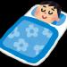 寝具メーカー業界「安いのはダメ!睡眠には拘って高いの買え!高いの!」←これ