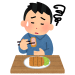 【悲報】デブなんだが最近急激に食欲失せてる……