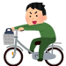自転車で300キロ離れてる東京まで引っ越そうと思うんだけど