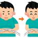【体験談】1ヶ月で10kg以上痩せた人の成功例を教えてくれ!!!