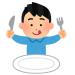 ダイエット中ワイの1日の食事を評価してクレメンス!!