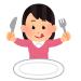 モリモリご飯食べる方法ってある?