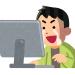【朗報】「棒ラーメン」マルタイの業績が絶好調!!