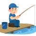 釣り(健康的、受けがいい、釣った魚食えるから安上がり)←これがイマイチ人気でない理由wwww