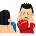 ボクシング部ワイ「筋トレがんばるぞ!」顧問「ばかなにやってる!!」