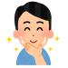 【急募】顔痩せする方法
