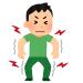 筋肉痛のときに無理やり筋トレしたらどうなるん?
