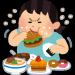 痩せの大食いの仕組みってどうなってんの?