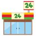 【デブ歓喜】セブン発売「盛り盛り野菜タンメン(税抜460円)」がダイエットに最適過ぎる!