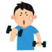 【謎理論】ダイエットワイ、痩せながら筋肉増やせない説を否定