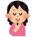 【画像】女性が化粧や装飾をやめる「脱コルセット」を3年実施した結果wwwwwww