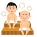 サウナ→水風呂、これを繰り返すと自律神経が刺激されて健康になるぞ!