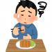 食欲ないけど食べなきゃいけないときって何食べてる?