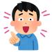 【画像】日本人女さんのスタイルヤバすぎるwwwwwwwwwwwwwww