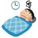 重度の睡眠障害だけど辛すぎる