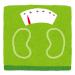 【ダイエット】体重が増えたが安心したい時に見るリストがこちらです