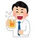 【悲報】お酒飲めない奴ぅーーーーwwwww