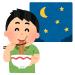 【食】お腹空いたんやけど、みんな深夜は何食うよ!?