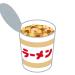 【巣ごもり需要】「売れている人気カップ麺TOP10」発表wwwwww