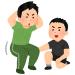 【会費】トレーニングジム月額8000円←これwwww