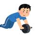 【朗報】俺氏、腹筋ローラーを使い始めて1週間が経過wwwwwwwwwwwwwwwwwwwwwwww