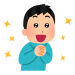 【コラボ】「大きなカントリーマアム」がミニストップ限定で発売wwww