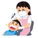 20年振りに歯医者行ってくるンゴ…