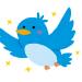 【筋トレ】Twitter勢いランキング(2021/05/30 13:00更新)